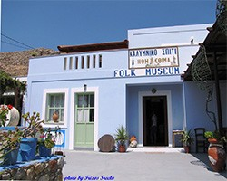 Kalymnian House Folk Museum