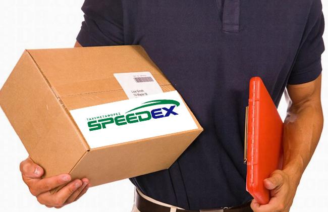 speedex-04.jpg