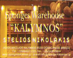 KALYMNOS - NIKOLAKIS